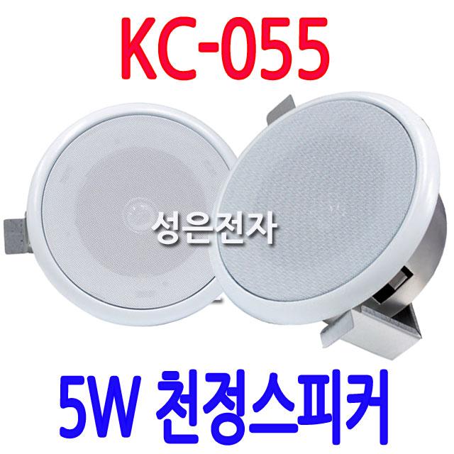 50525cf5469275af07e655804433f25a_1504772