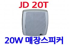 J D20-T    <B><FONT COLOR=RED>스피커 음량조절 가능</FONT>