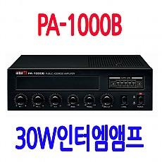 PA-1000B   30W 앰프