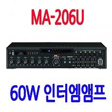 MA-206U  60W 앰프