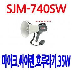 SJM-740SW  35W 메가폰