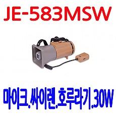 JE-583MSW  30W 메가폰