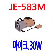 JE-583M 30W 메가폰