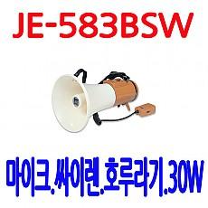 JE-583BSW 30W 메가폰