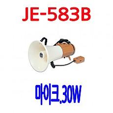 JE-583B  30W 메가폰