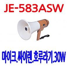 JE-583ASW  30W 메가폰