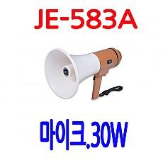 JE-583A  30W 메가폰