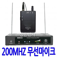 DX-2헤드셋  200MHZ 무선헤드셋마이크
