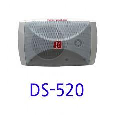 TS-520   40W 방수 스피커
