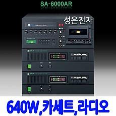 SA-6000AR  640W 앰프