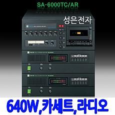 SA-6000TC-AR  640W 카세트앰프