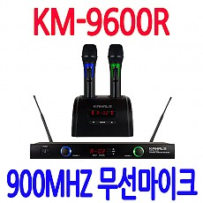 KM-9600R  900MHZ 2채널 무선 마이크