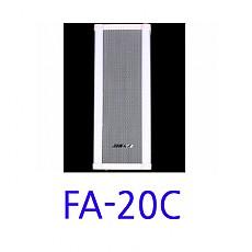 FA-20C  실내용 20와트