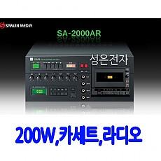 SA-2000AR   200W 카세트 앰프