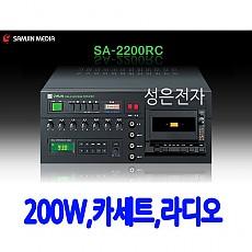 SA-2200RC   200W 카세트 앰프