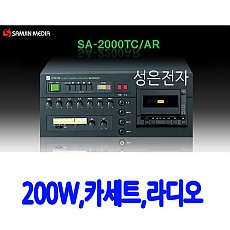 SA-2000TC/AR  200W 카세트앰프