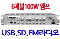 <B>HS-600 <B><FONT COLOR=RED>600W 앰프 채널별 음량조절가능</FONT></B>