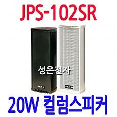 J PS-102SR  20W 컬럼스피커