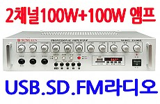 ES-100HU <B><FONT COLOR=RED> 100W+100W USB 내장 앰프</FONT>