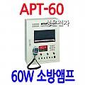 APT-60 <B><FONT COLOR=RED> 60W 비상소방 앰프</FONT>