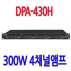 DPA-430H 300W 4채널앰프