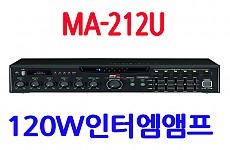 MA-212U <B><FONT COLOR=RED>120W 앰프</FONT>