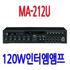 MA-212U 120W 앰프