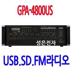 GPA-4800US  USB.SD.FM라디오 내장 480W 앰프