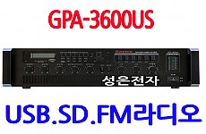 GPA-3600US <B><FONT COLOR=RED> USB.SD.FM라디오 내장 360W 앰프</FONT>