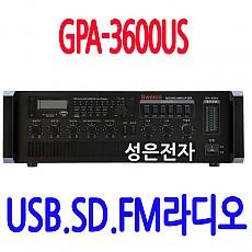 GPA-3600US  USB.SD.FM라디오 내장 360W 앰프