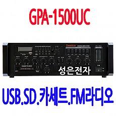 GPA-1500UC  USB.SD.카세트.FM라디오 내장 150W 앰프