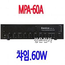 MPA-60A  60W 앰프