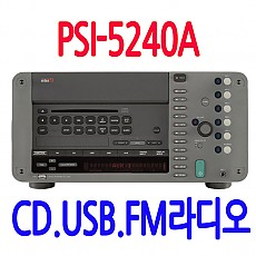 PIS-5240A  CD.USB.TUNER 내장 240W 앰프