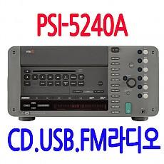 PIS-5240A  CD.USB.TUNER 내장 240W 앰프