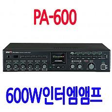 PA-600  600W 앰프