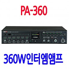 PA-360  360W 앰프