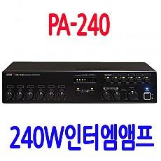 PA-240  240W 앰프
