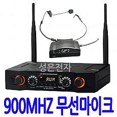 Duo Sound-U800 헤드셋  900MHZ,USB 플레이어 기능