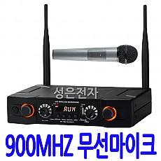 Duo Sound-U800핸드  900MHZ,USB 플레이어 기능