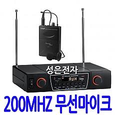 Duo Sound-V 200 핀마이크  200MHZ,USB플레이어 기능