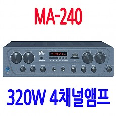 MA-240  320W 4채널 매장 업소용앰프