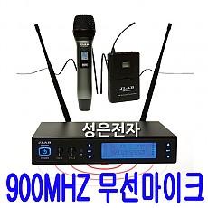 ZR-A9200 2채널900MHZ 무선마이크