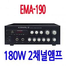 EMA-190 180W 2채널 스테레오 앰프