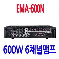 EMA-600N  600W 6채널 앰프