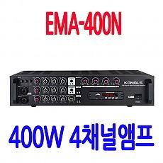 EMA-400N 400W 4채널앰프
