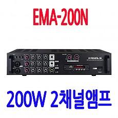 EMA-200N  200W 2채널 앰프