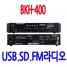 BKH-400  350W 앰프