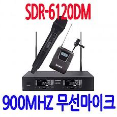 SDR-6120DM 900MHZ 무선마이크
