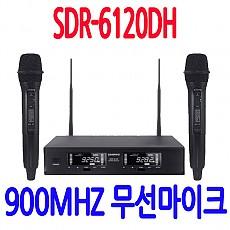 SDR-6120DH 900MHZ 2채널 무선마이크