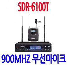 SDR-6100T  900MHZ 무선마이크